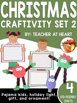 Christmas Craftivity 2 Pack