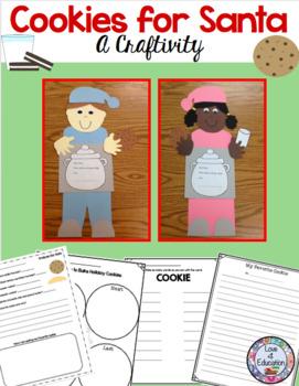 Christmas Craftivity -Cookies For Santa