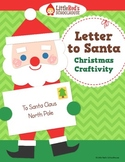 Christmas Craftivity - Letter to Santa