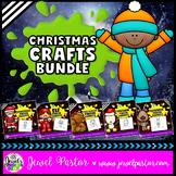 December Activities (Christmas Puppets BUNDLE)