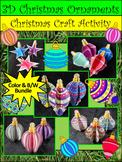 Christmas Crafts & Art Activities: 3D Christmas Ornaments Craft Activity Bundle
