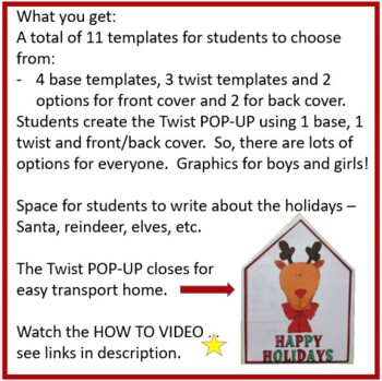 Christmas Crafts - Happy Holidays Twist POP-UP Craftivity