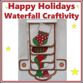Christmas Crafts - Happy Holidays Waterfall Craftivity