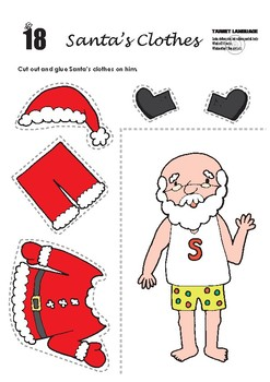 Christmas Crafts Preschool And Kindergarten By David Hentges Tpt