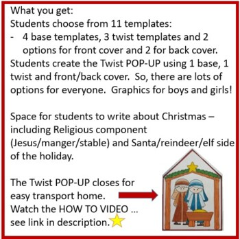 Christmas Crafts - Merry Christmas Twist POP-UP Craftivity