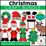 Christmas Crafts Bundle | Christmas Activities