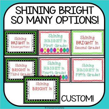 Christmas / December Door Decor- Shining Bright in Kindergarten, First, etc..