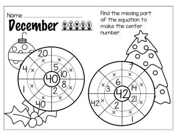 Christmas December Math for 3rd Grade - NO PREP Packet