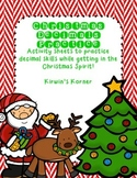 Christmas Decimals: Adding, Subtracting, and Multiplying Decimals