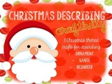 Christmas Describing Craftivity FREEBIE