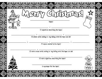Christmas Diamante Poetry Frame