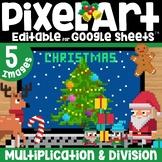 Christmas Digital Pixel Art Magic Reveal MULTIPLICATION