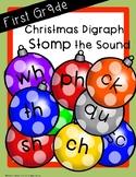 Christmas Digraph Stomp Game