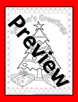 Christmas Math Distributive Property No Negatives Color Surprise Activity