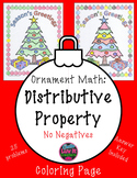 Christmas Math Distributive Property No Negatives Color Su