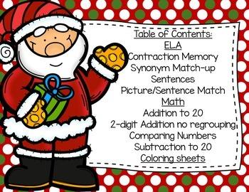 Christmas ELA & Math Centers