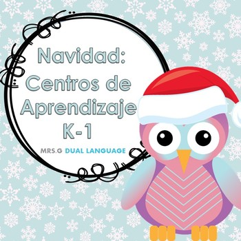 Navidad: Centros de Aprendizaje