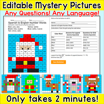 Christmas Editable Mystery Pictures - Any Language! Any Questions!