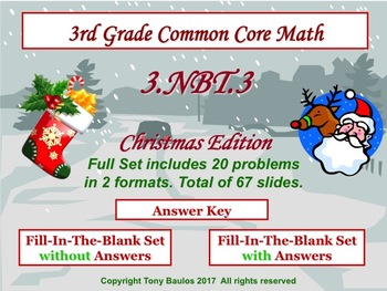 Christmas Edition 3rd Grade Math - 3.NBT.3 Multiply By Multiples Of 10