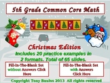 Christmas Edition 5th Grade Math 5.NBT.2 Multiply & Divide By A Power of 10