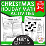 Christmas Elementary Math Activities
