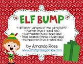 Christmas Elf BUMP Math Game {Addition, Subtraction, & Multiplication}