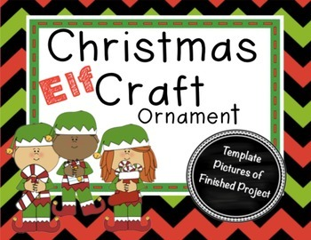 Christmas Elf Ornament Craft