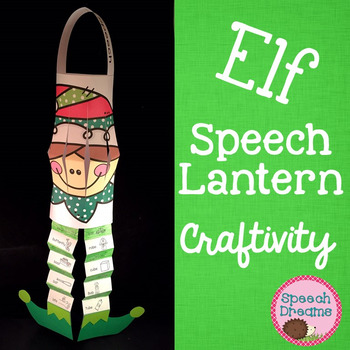 Christmas Elf Paper Lantern Speech Therapy Craft {articula