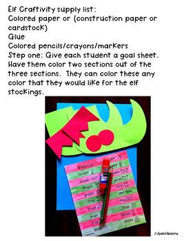 Christmas Elf Speech Therapy Craft {articulation language craftivity}