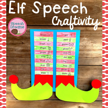 Christmas Elf Speech Therapy Craft {articulation language