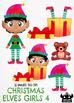 Christmas Elves Girls 4 Watercolor Clipart | Instant Download Vector Art