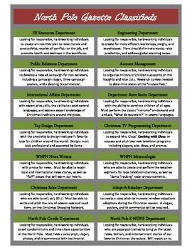 Christmas Employment Ads - 14 Job Descriptions - Common Core - FANTASTIC!
