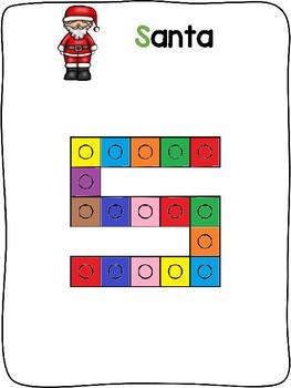 Christmas - English - Snap cube activity mats