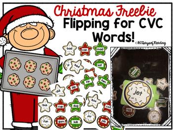 Christmas FREEBIE!  {CVC fluency practice}