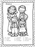 Christmas Family 1st Grade Math Coloring 1.OA.C.6, K.OA.A.5, 2.OA.B.2