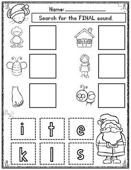 Christmas Final Sound:  Cut and paste Activities for Kindergarten & First Grade