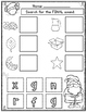 Christmas Final Sound:  Cut and paste Activities for Kindergarten & First Grade