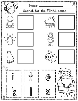 Final Sound Worksheets Kindergarten
