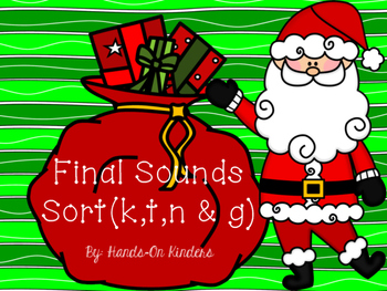 Christmas Final Sounds Center