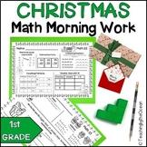 Christmas First Grade Math Morning Work