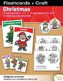 Christmas Flashcards + Craft / Set of 12 / Printable