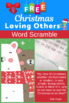 Christmas Worksheet - Freebie for Middle School - Christmas Quote