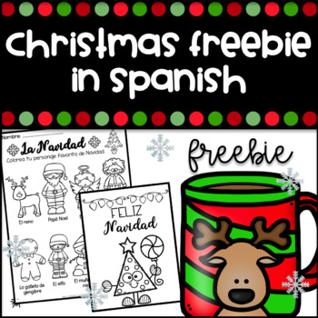 Christmas Freebie in Spanish