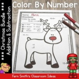 Color By Numbers Christmas Math Addition and Subtraction Color By Code Bundle