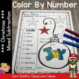 Color By Numbers Christmas Math Mixed Subtraction Facts