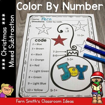 Christmas Color By Number Subtraction