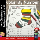 Christmas Color By Number Multiplication Facts One to Ten Bundle