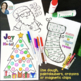 Christmas Fun Pack {for speech/language therapy or classroom fun!}