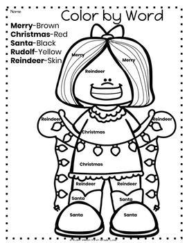 Christmas Fun Printables