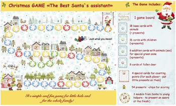 Christmas Game - The best Santa`s Assistant